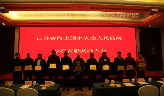 11 китайских рыбаков получили награды за поимку иностранных подводных аппаратов