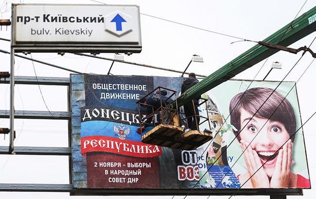 Москва ставит Киеву ультиматумы по «особому статусу» ОРДЛО
