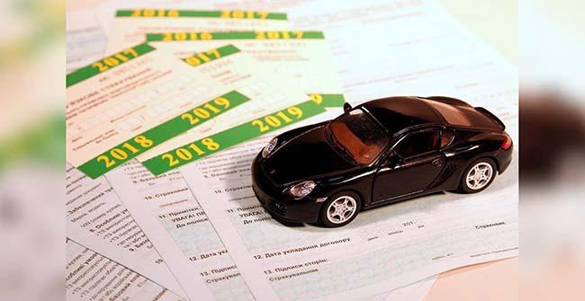 оформить страховку осаго на автомобиль онлайн