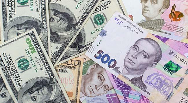Курсы валют в Чернигове: где выгодно обменять деньги